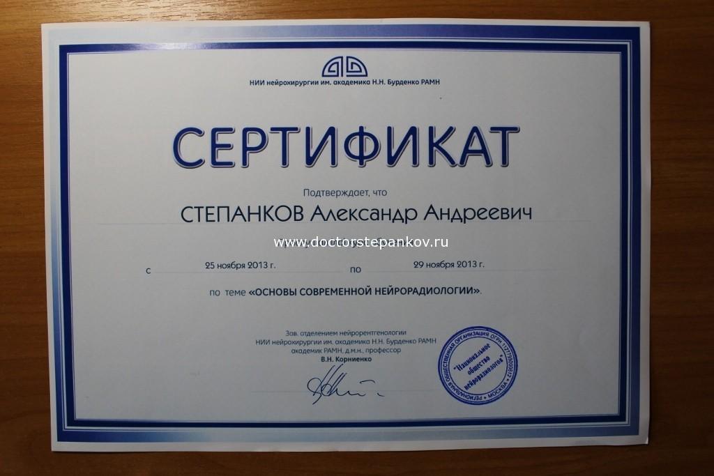 sertificat3